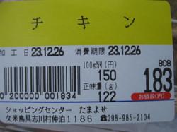 Img_6242