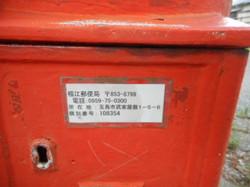 Dscn4184