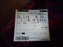 Dscn4206_2